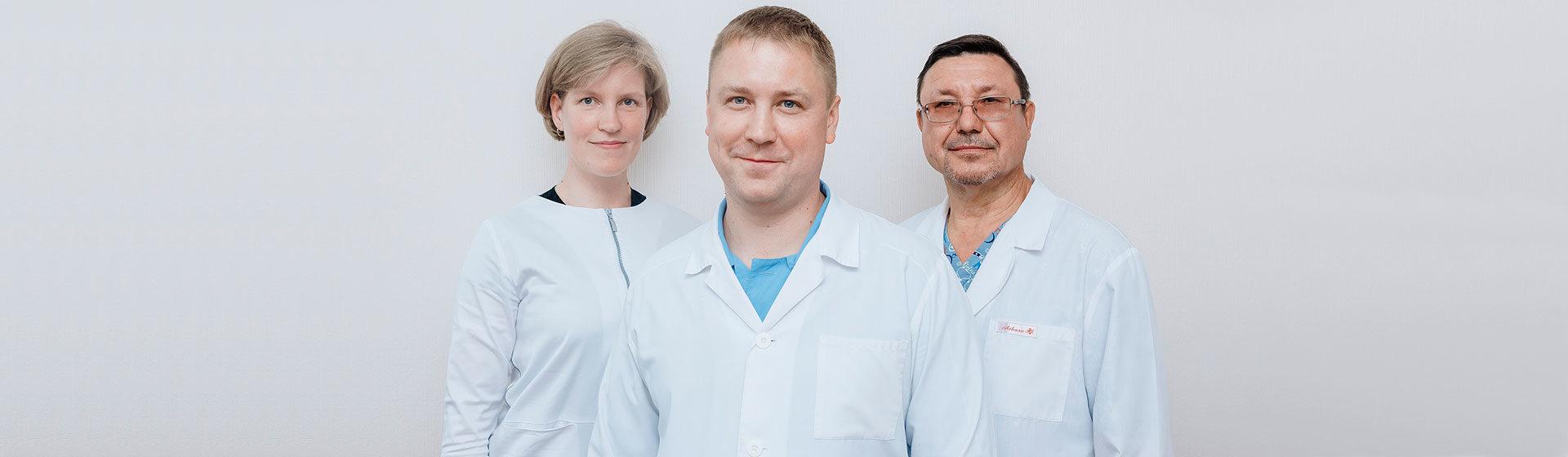 Клиника «Дискотерапия плюс»